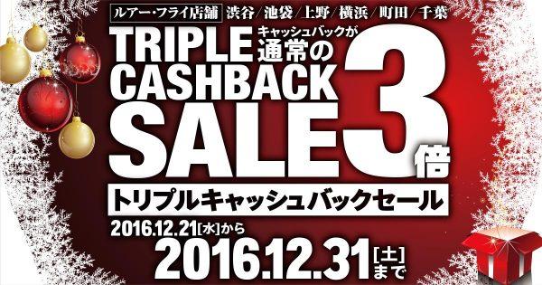 triplecashback-1