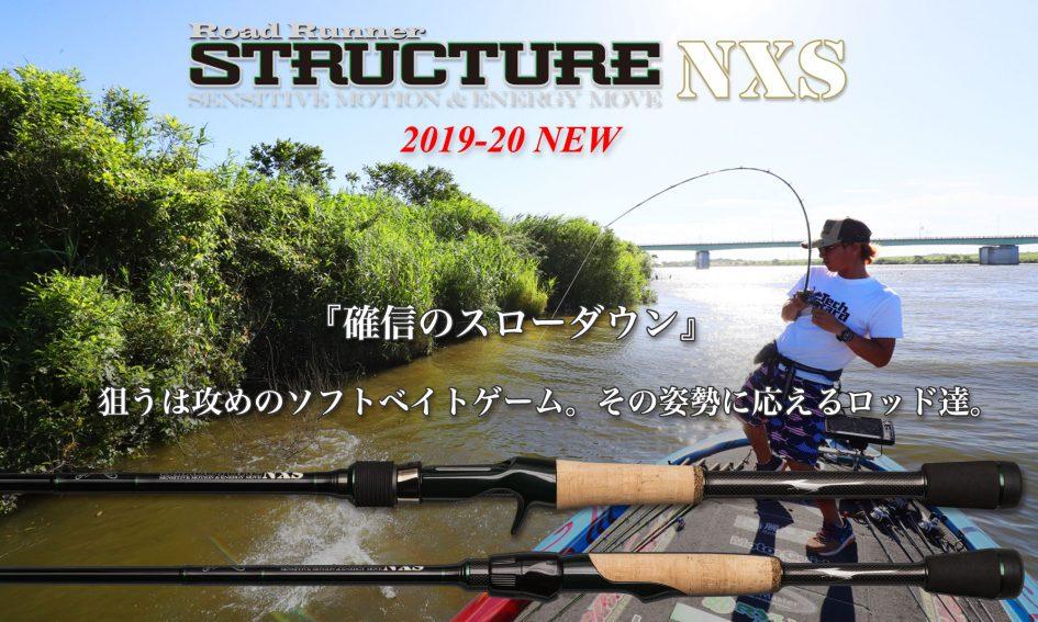 NXS_main2
