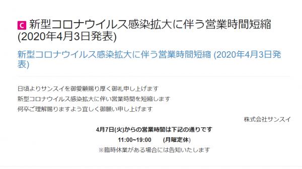 2020-04-04